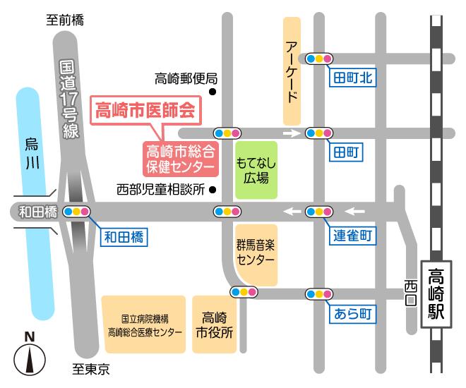 高崎市医師会イラストマップ